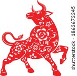 chinese new year ox bull paper... | Shutterstock .eps vector #1863673345