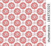 om sign seamless pattern....   Shutterstock .eps vector #1863732325