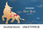 chinese new year 2021 year of... | Shutterstock .eps vector #1863749818