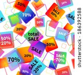 colorful square seamless... | Shutterstock .eps vector #186392588