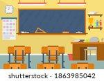 empty classroom. school... | Shutterstock .eps vector #1863985042