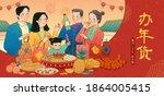 banner illustration with family ... | Shutterstock . vector #1864005415