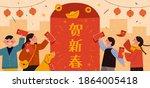 greeting banner for spring... | Shutterstock .eps vector #1864005418
