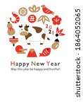 2021 New Year Card Design.cow...