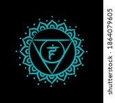 vishuddha sketch icon. the...   Shutterstock .eps vector #1864079605