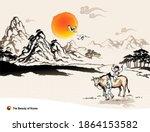 beautiful korea  new year... | Shutterstock .eps vector #1864153582
