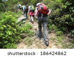 hiking  | Shutterstock . vector #186424862