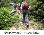 hiking  | Shutterstock . vector #186424862