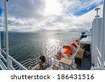 hornsund  svalbard  norway  ... | Shutterstock . vector #186431516