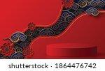 podium round stage podium and... | Shutterstock .eps vector #1864476742