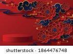 podium round stage podium and... | Shutterstock .eps vector #1864476748