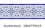decorative floral seamless... | Shutterstock .eps vector #1864759615