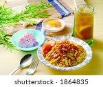 noodle | Shutterstock . vector #1864835