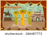 illustration depicting the culture of Maharashtra, India