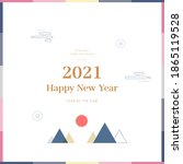 new year illustration. new year'... | Shutterstock .eps vector #1865119528