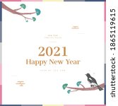 new year illustration. new year'... | Shutterstock .eps vector #1865119615