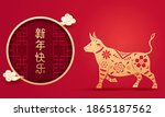 chinese zodiac ox  handicraft... | Shutterstock .eps vector #1865187562