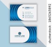 modern minimalist business card ... | Shutterstock .eps vector #1865265892