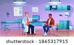 afro american man in doctors... | Shutterstock .eps vector #1865317915