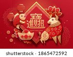 year of the ox papercut style... | Shutterstock .eps vector #1865472592