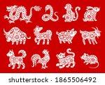 Zodiac Symbols Of Chinese...