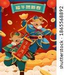 two bulls with door god armor... | Shutterstock .eps vector #1865568892