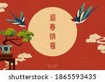swallows flying through... | Shutterstock .eps vector #1865593435