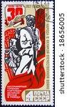 old postage stamp   Shutterstock . vector #18656005