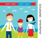happy family members  parents... | Shutterstock .eps vector #186569132