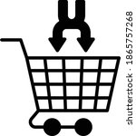 shopping cart with arrows...