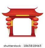 Chinese Lanterns Gates...