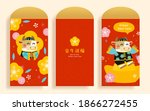 red envelope cover template... | Shutterstock .eps vector #1866272455