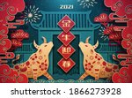 lunar new year greeting card in ... | Shutterstock .eps vector #1866273928