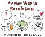 a new year's resolution. happy...   Shutterstock .eps vector #1866317722