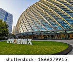 beijing  china   oct  2019  the ... | Shutterstock . vector #1866379915