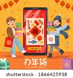 asian people holding boxes and... | Shutterstock .eps vector #1866425938