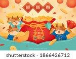 large lucky bag full of gold... | Shutterstock . vector #1866426712