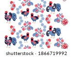 charming seamless ornament with ... | Shutterstock .eps vector #1866719992