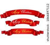 set of christmas banner vector... | Shutterstock .eps vector #1866897112