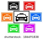 set colorful icon with isolated ...   Shutterstock .eps vector #186691838