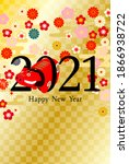 2021 year of the ox greeting...   Shutterstock . vector #1866938722