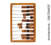 Antique Wooden Abacus  Abacus...
