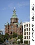 uspenski cathedral. hilltop... | Shutterstock . vector #1868023612
