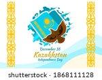 december 16  independence day... | Shutterstock .eps vector #1868111128