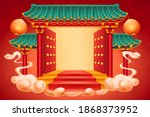 cny temple with roof and... | Shutterstock . vector #1868373952