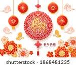 golden metal ox in circle ... | Shutterstock .eps vector #1868481235