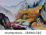 Oil Painting   Landscape In...