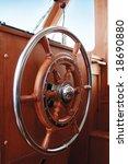 steering wheel | Shutterstock . vector #18690880