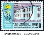 ceylon   circa 1968  a stamp... | Shutterstock . vector #186910346