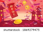 lucky coin bringing wealth ... | Shutterstock .eps vector #1869279475